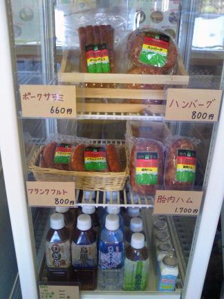 売店冷蔵庫
