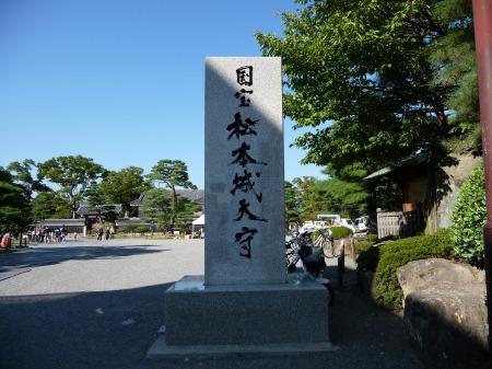 松本城5P1010702