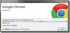 Chrome_update