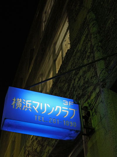 20110209_yokohama06_gxr.jpg