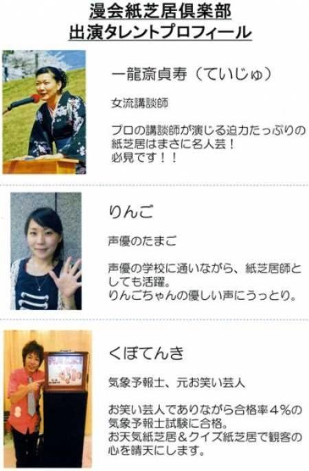 syoukai_bun.jpeg