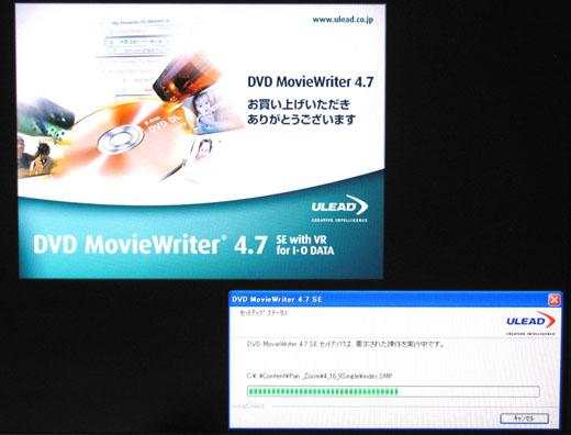 DVDメーカー