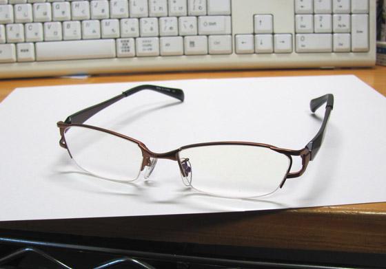 年賀状素材『老眼鏡』