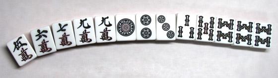 年賀状素材『麻雀牌』