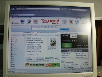 DSCF0085_20110720165016.jpg