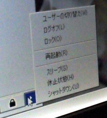 DSCF0115-a.jpg