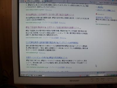 DSCF0147.jpg