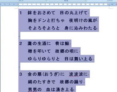 senntaku-2.jpg