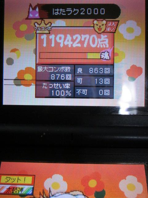 IMG_0004_20110906215836.jpg