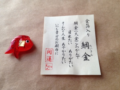 fc2blog_20120417150032fa0.jpg