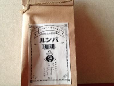 fc2blog_20121031161429213.jpg