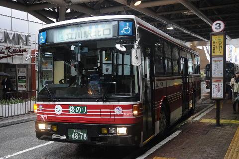 0_20111226192010.jpg