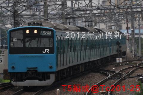 0_20120104095450.jpg