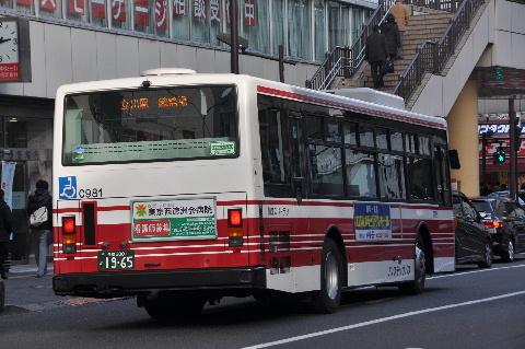 11_20111112085212.jpg