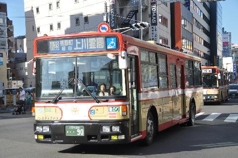11_20111226202947.jpg