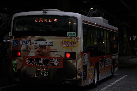 11_20111230122814.jpg