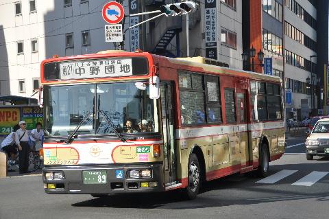 12_20111226202947.jpg