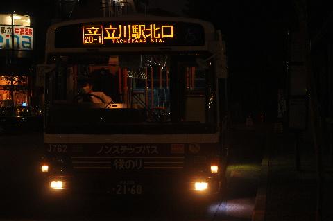 12_20111230122814.jpg