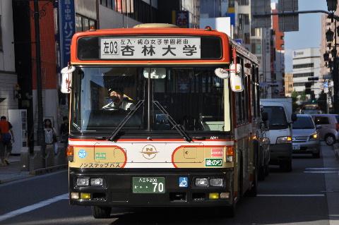 14_20111226202947.jpg