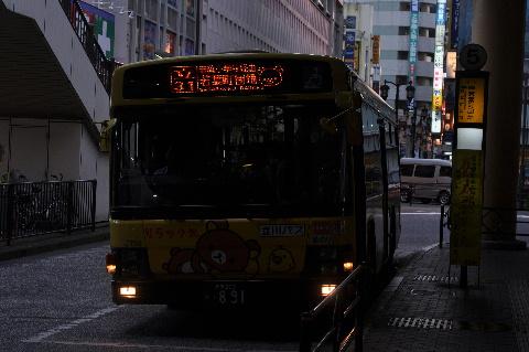 16_20111230050250.jpg