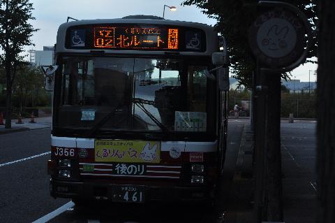 18_20111230050249.jpg