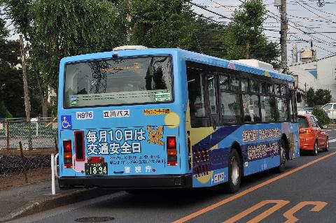 1_20111226175026.jpg