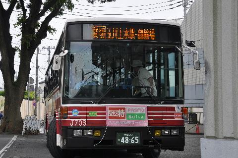 23_20111224215856.jpg