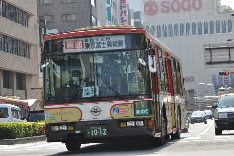 2_20120101075214.jpg
