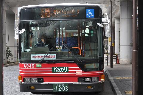 2_20120101104449.jpg