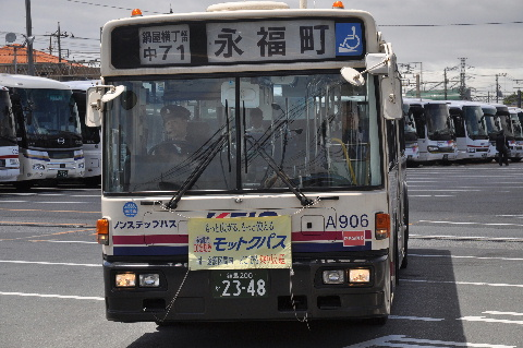 32_20111224191506.jpg