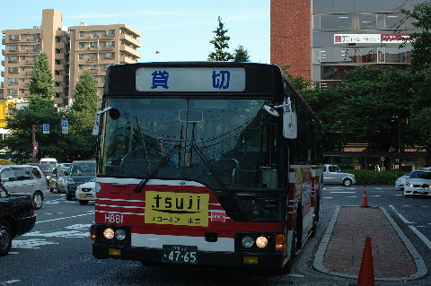 39_20111230190945.jpg
