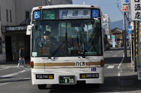 3_20111216065736.jpg