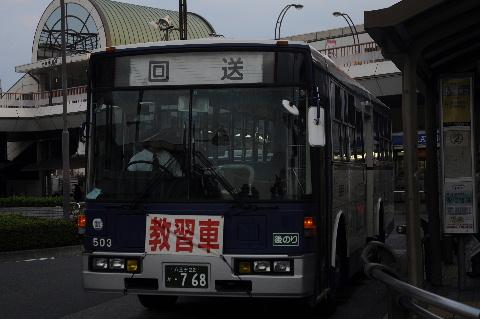 3_20120101075214.jpg