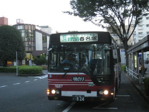 40_20111230190945.jpg