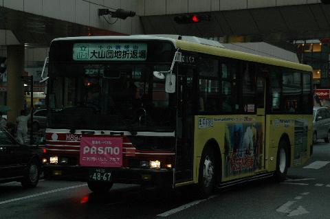 41_20111230190944.jpg