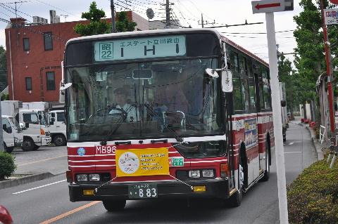 43_20111230190944.jpg