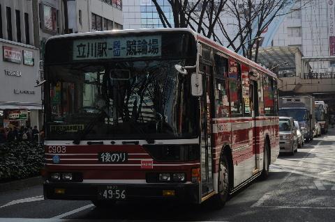 44_20111230191004.jpg