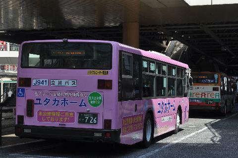 51_20111230084333.jpg