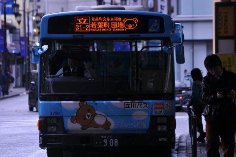 5_20120101075901.jpg