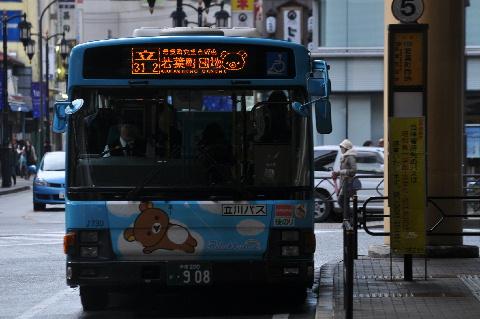 6_20120101075901.jpg