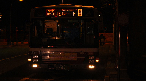 7_20120101080112.jpg