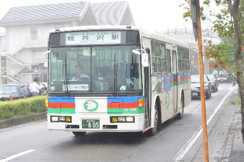 9_20111227042534.jpg
