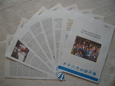 英文レポート1