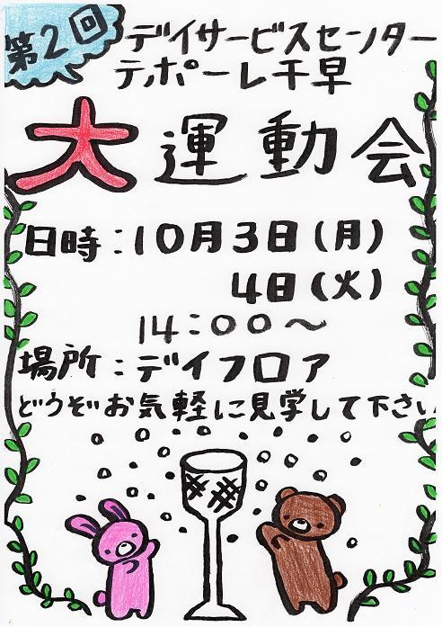 110815_お盆案内