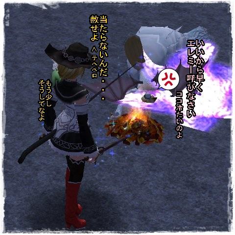 TODOSS_20141214_234050-103D