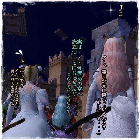 TODOSS_20141101_194855-02B.jpg
