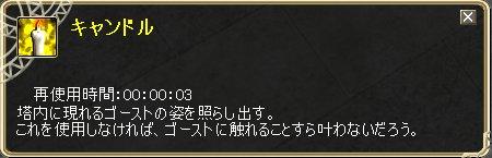 TODOSS_20141124_000748-11.jpg