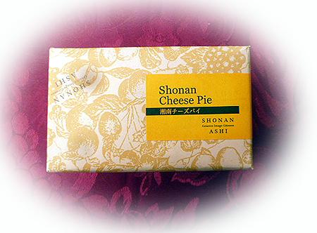 Shonan Cheese Pie