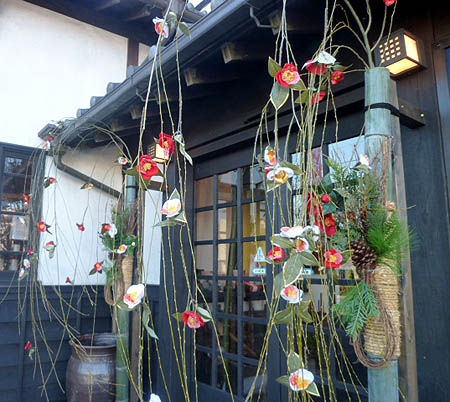大和屋さんのお正月