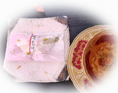 花びら餅 &ダ-ジリンFF